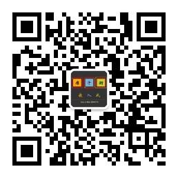 痞子衡嵌入式:i.MXRT全系列下FlexSPI外设AHB Master ID定义与AHB RX Buffer指定的异同