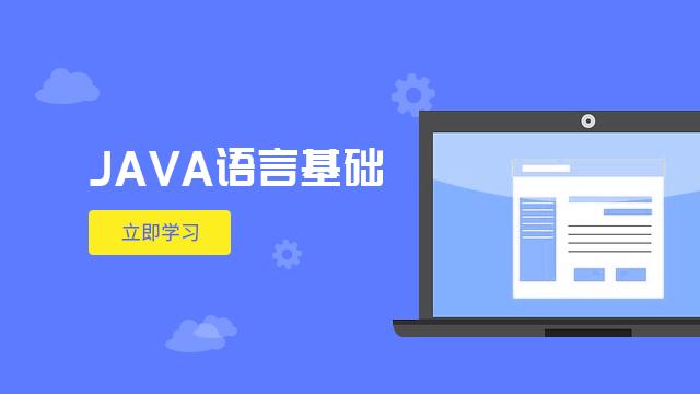 Java程序员66条面试技巧汇总及注意事项