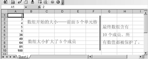 数组学习系列1-VBA二维数组的基础介绍(4)
