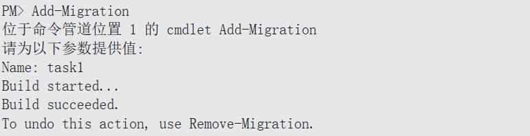 使用ef core的迁移功能并配置种子数据