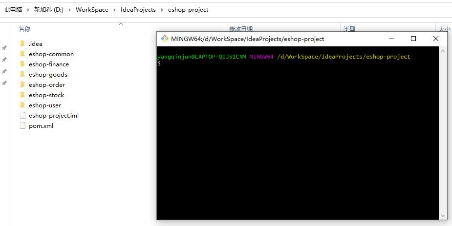 SpringCloud Alibaba实战(4:基本开发框架搭建)