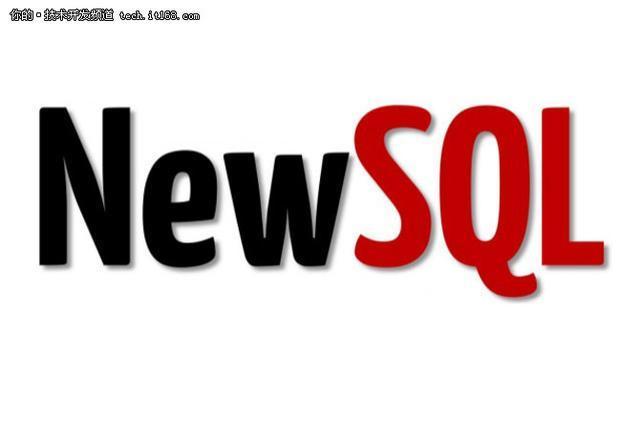 SQL、NoSQL还是NewSQL? 未来谁将一统数据库?