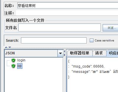 Jmeter响应中中文乱码解决办法