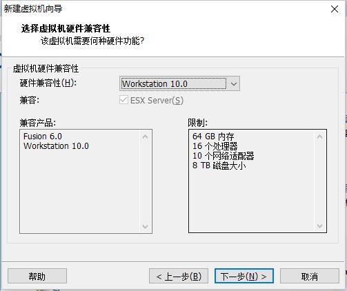 VMware搭建hadoop伪分布式环境