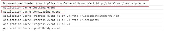 为什么要使用web缓存?