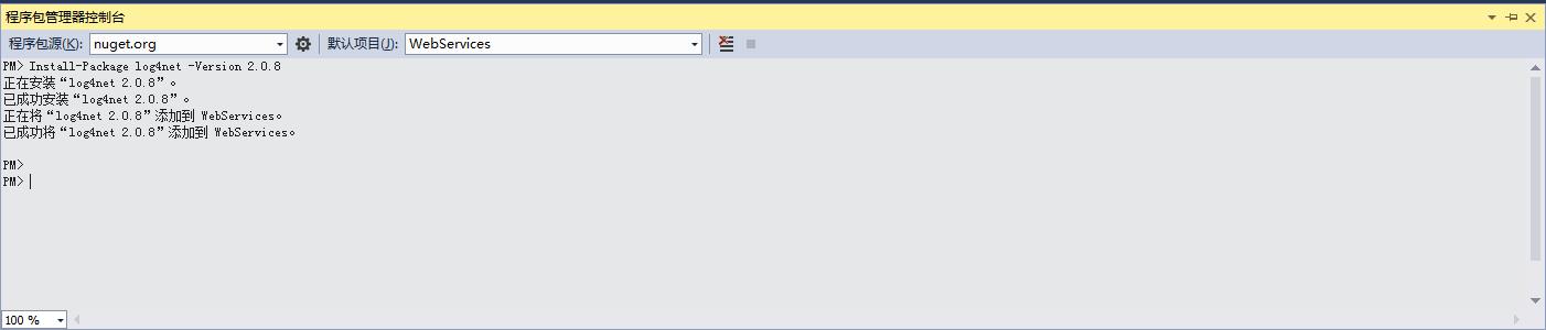 C# log4net 的配置