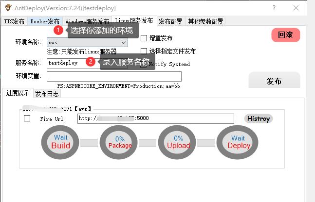 netcore一键部署到linux服务器以服务方式后台运行