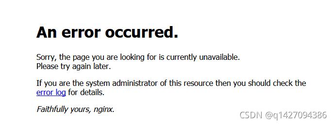 liunx开启Nginx失败, 出现 An error occurred