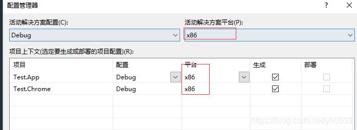 WinForm CefSharp 笔记一(入门篇)