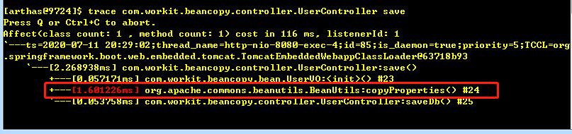 记一次Apache的代码导致生产服务耗时增加