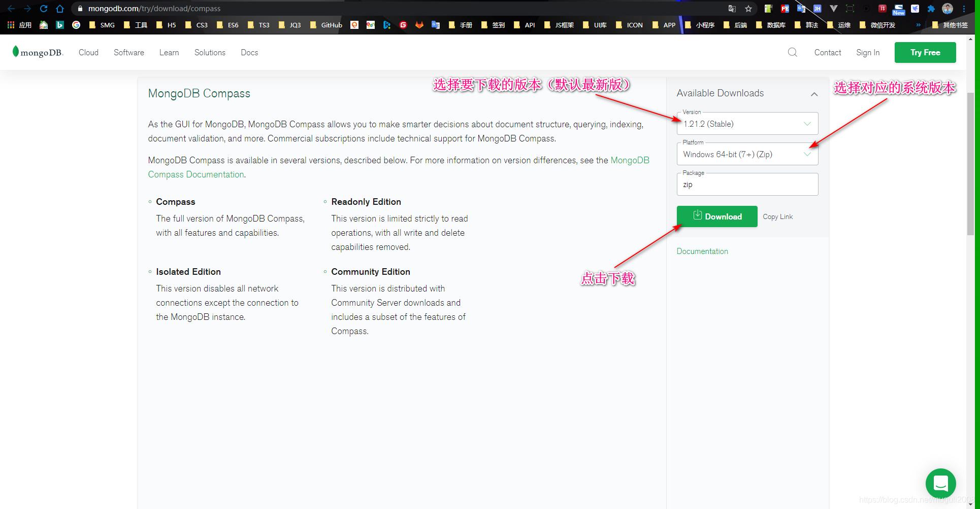 mongodb官网下载不了, MongoDB下载、安装、配置、使用,如何下载MongoDB数据库,MongoDB入门