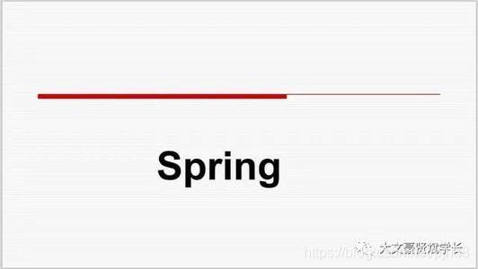 Spring 系列之jdbcTemplate的使用