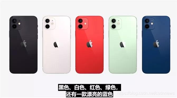四款 5G 版 iPhone 12 齐发,支持北斗系统,你准备好了吗?