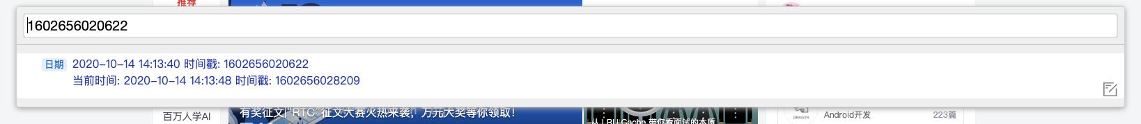 CSDN Chrome插件来了。助开发者提升开发效率,远离996