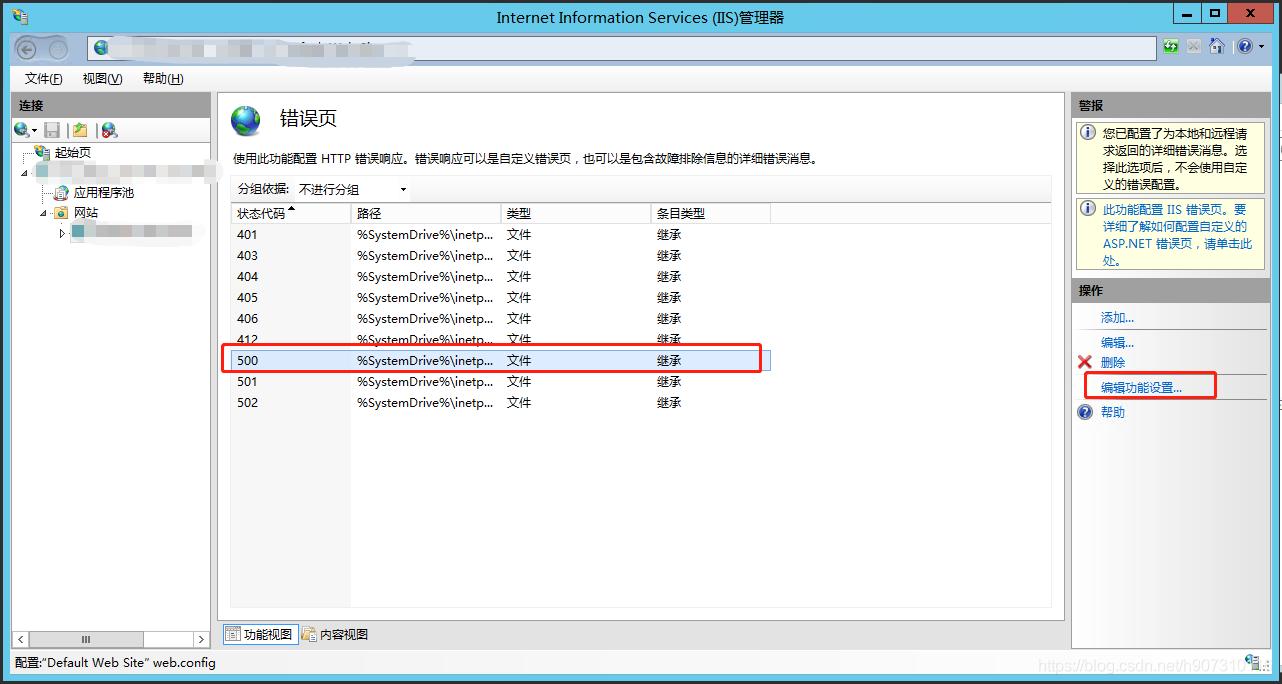 解决CKEditor4+CKFinder3 connector.php报错500内部服务器问题