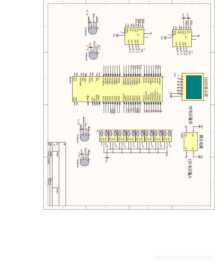 MSP340项目设计:2020年TI杯大学生电子设计竞赛 坡道行驶电动小车(C题)循迹小车(分享项目展示视频与源码)