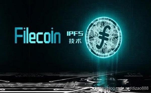 IPFS/Filecoin主网上线丨FIL挖矿一定可以盈利吗