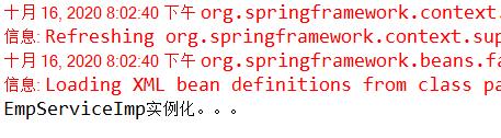 Spring框架-Bean作用域中单例模式和多例模式的区别
