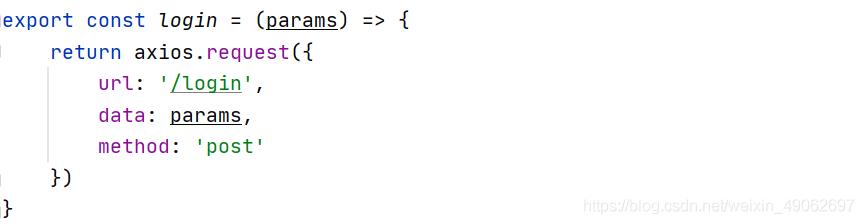 vue-cli2解决跨域问题
