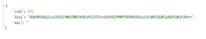 2020-1024程序员节首届哔哩哔哩安全挑战赛Write Up