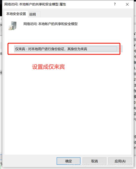 实验:超详细的——GFS分布式文件系统!