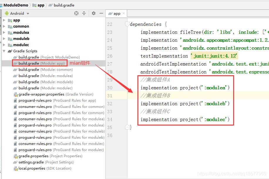 Android组件化开发简单示例