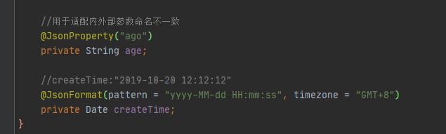 springboot2.x 从零到一(2、插件及基础环境开发)