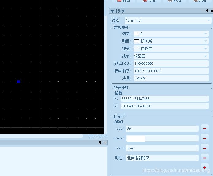 QCAD dxf 扩展属性