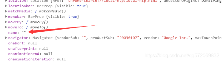 window.name属性详解(Javascript)