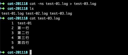 (2)每天一个Linux命令 -- cat