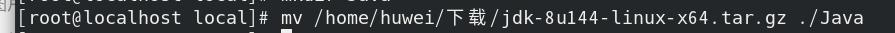 Centos 8下安装jdk1.8