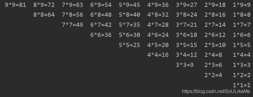 Java中四种9*9乘法表的实现方式(附代码)
