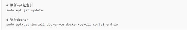 1、不同系统最全Docker安装方式