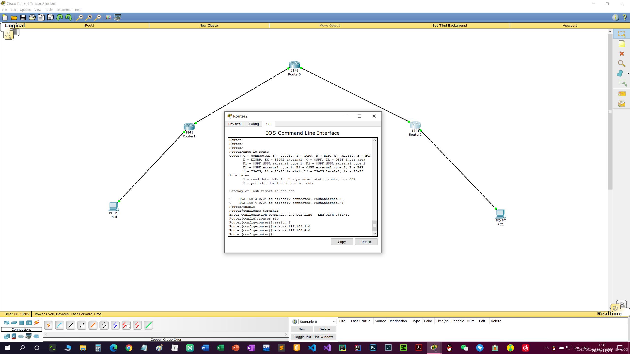 Cisco思科模拟器路由器各个端口IP地址的配置及路由协议RIP的配置 入门详解 - 精简归纳