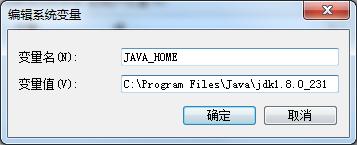 JDK1.8下载安装与环境变量配置(Win7)