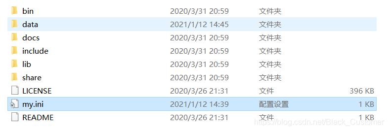 【mysql】安装mysql8.0步骤