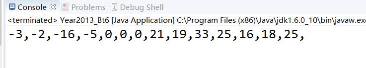 """【每日蓝桥】14、一三年省赛Java组真题""""三部排序"""""""