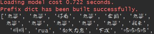 Python自动化爬取b站实时弹幕并制作WordCloud词云