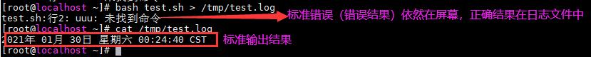 Linux重点笔记一:文件操作(一)