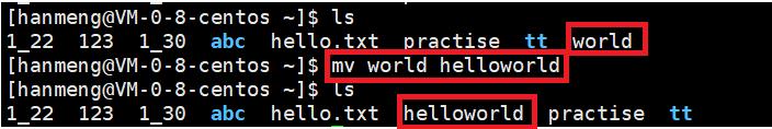 Linux中常见的指令(二): cp指令,mv指令,echo指令,cat指令,zip指令,unzip指令,tar指令,find指令,grep指令,tree指令