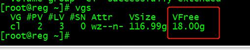 linux系统动态扩容磁盘