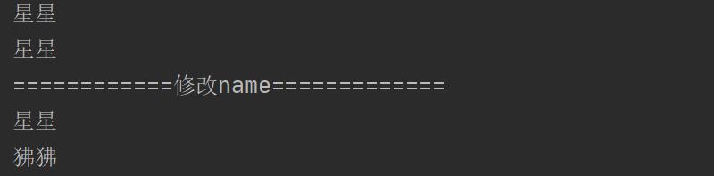 深入理解java的 抽象类和接口