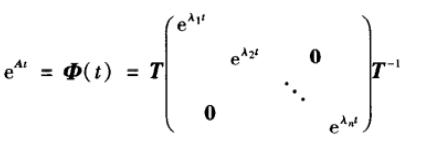 【现代控制理论基础】二、线性控制系统的运动分析
