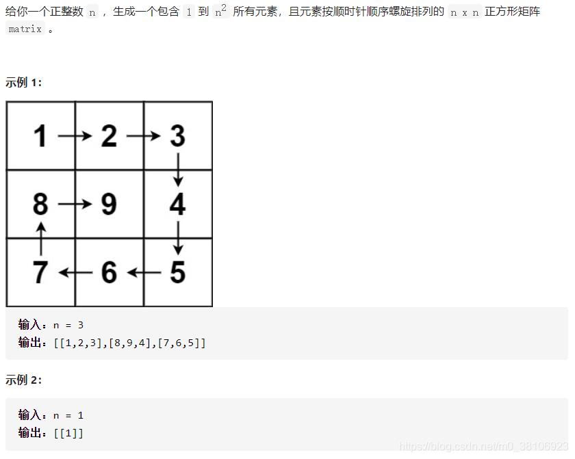 力扣(LeetCode)刷题,简单+中等题(第33期)