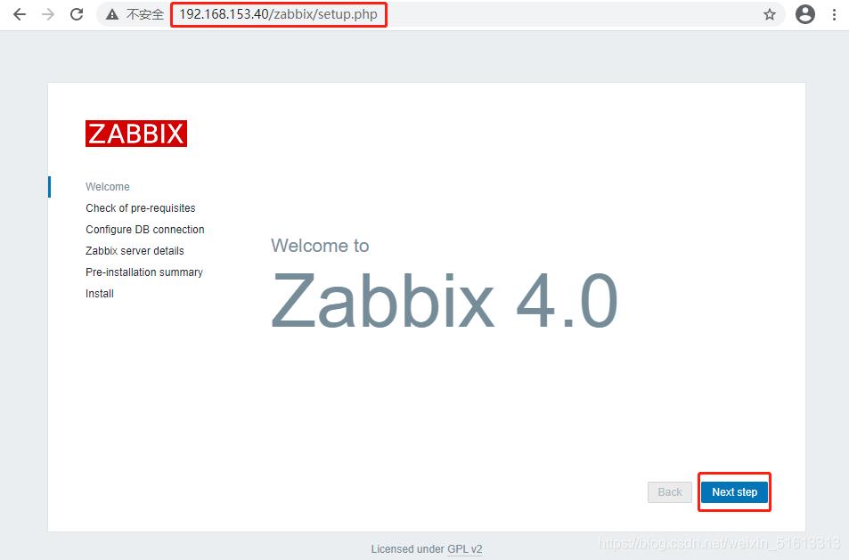 搭建zabbix监控及邮件报警(超详细教学)