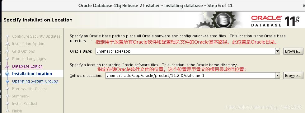linux-centos8安装oracle11