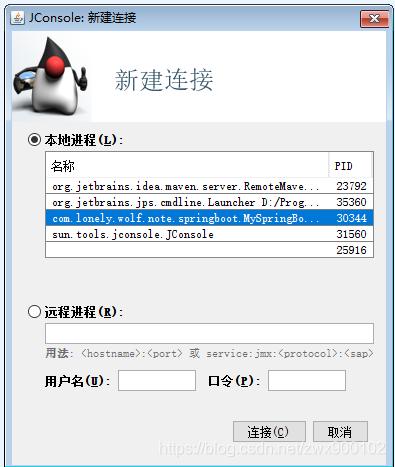 面试官:聊一聊SpringBoot服务监控机制