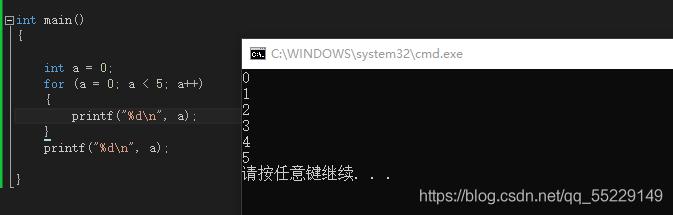 C语言入门(基础二)