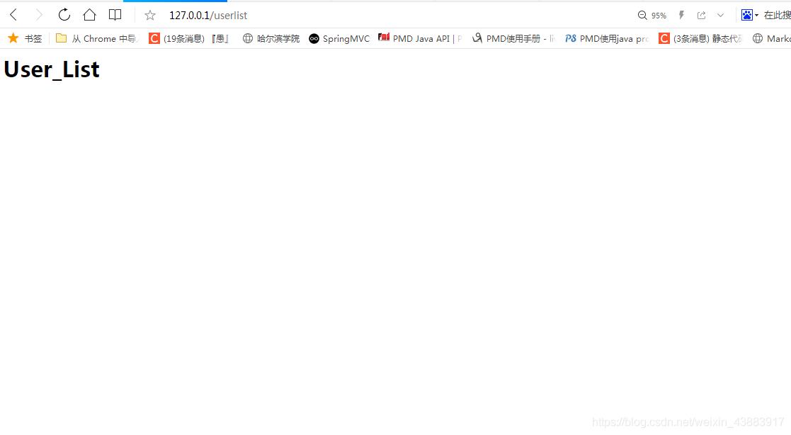 SpringBoot的Web开发支持【超详细【一篇搞定】】
