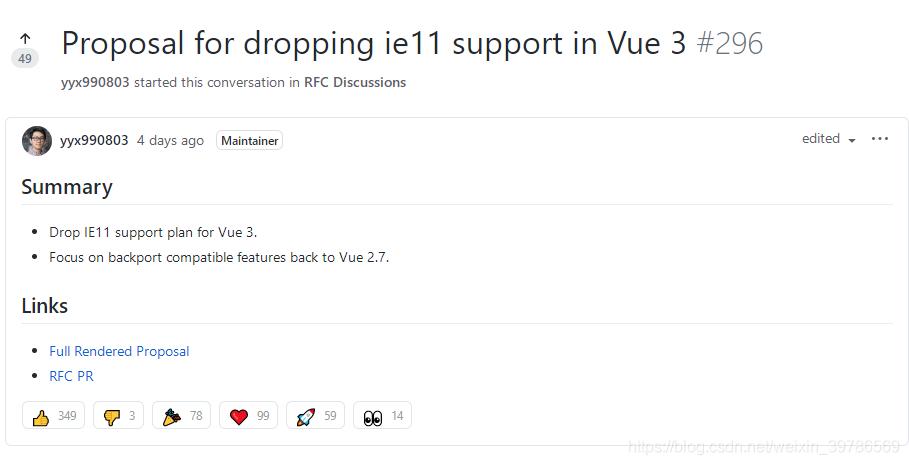 Vue 3 不再支持 IE11